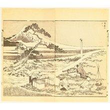葛飾北斎: 100 View of Mt.Fuji - Picnic - Artelino