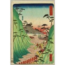 Taguchi Yoshimori: The Scenic Places of Tokaido - Okabe - Artelino