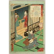 Utagawa Kunisada: Famous Geisha Compared to the Thirty Six Renowned Poets - Shamisen Player - Artelino