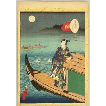 Utagawa Kunisada III: Cards of Tale of Genji - Yugiri - Artelino