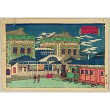 Utagawa Hiroshige III: Famous Places of Tokyo - Shinbashi - Artelino