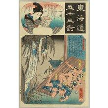 Utagawa Hiroshige: Tokaido Goju-san Tsui - Futakawa - Artelino