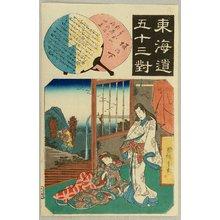歌川広重: Tokaido Goju-san Tsui - Sakanoshita - Artelino