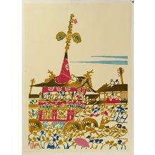 Inagaki Toshijiro: Gion Festival - Artelino