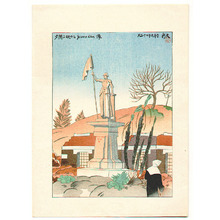 Tamura Saiten: Great Kanto Earthquake - Artelino