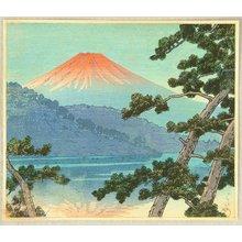 Kawase Hasui: Mt. Fuji - Artelino