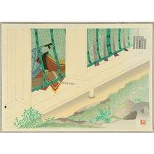 Maeda Masao: The Tale of Genji - Hanachirusato - Artelino