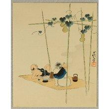 Hasegawa Sadanobu III: Farmers - Artelino