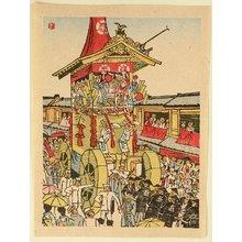 Maekawa Senpan: Gion Festival - Artelino