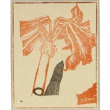 Onchi Koshiro: Amaryllis - Artelino