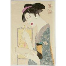 弦屋光渓: Bando Tamasaburo - Kabuki - Artelino