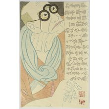 Tsuruya Kokei: Sukedakaya Kodenji - Kabuki - Artelino