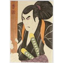 Tsuruya Kokei: Matsumoto Koshiro - Kabuki - Artelino