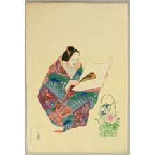 Tsukioka Gyokusei: Hanakago - Noh - Artelino