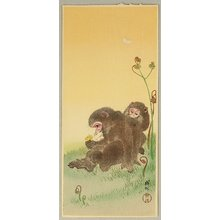 Ohara Koson: Two Monkeys and Butterflies - Artelino
