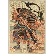 Utagawa Kuniyoshi: 800 Heroes of Japanese Suikoden - Odai Matarokuro - Artelino