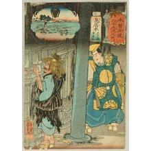 Utagawa Kuniyoshi: Kiso Kaido 69 Stations - Oil Thief - Artelino
