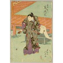 Shumbaisai Hokuei: Reading Letter - Artelino