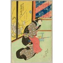 Shumbaisai Hokuei: Lady with Tobacco Tray - Artelino