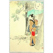 Mizuno Toshikata: Waitress at Tea Shop - Thirty-six Selected Beauties - Artelino