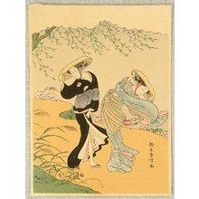 Suzuki Harunobu: Autumnal Wind - Artelino