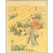 Suzuki Harunobu: Iris Garden - Artelino