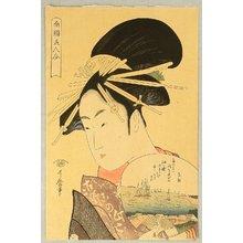 Kitagawa Utamaro: Yoshiwara Beauty - Artelino