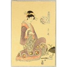 細田栄之: Tea Ceremony - Artelino