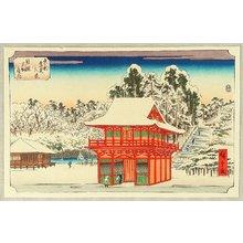 Utagawa Hiroshige: Toto Yukimi Hakkei - Meguro - Artelino
