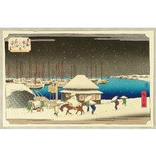 歌川広重: Toto Yukimi Hakkei - Takanawa - Artelino