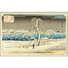 歌川広重: Toto Yukimi Hakkei - Sumida River - Artelino