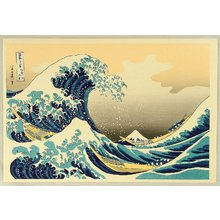 Katsushika Hokusai: Thirty-six Views of Mt.Fuji - The Great Wave - Artelino