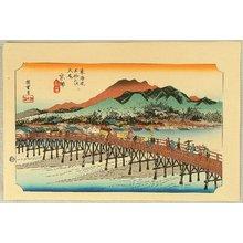 Utagawa Hiroshige: Tokaido Gojusan Tsugi - Kyoshi - Artelino