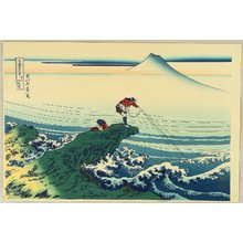 Katsushika Hokusai: Thirty-six Views of Mt.Fuji - Koshu - Artelino
