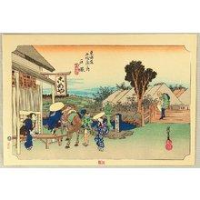 Utagawa Hiroshige: 53 Stations of the Tokaido - Totsuka (Hoeido) - Artelino