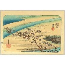 Utagawa Hiroshige: 53 Stations of the Tokaido - Shimada (Hoeido) - Artelino