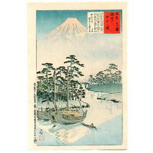 Kobayashi Kiyochika: Mt. Fuji from Tagonoura - Artelino