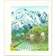 Morozumi Osamu: Rice Field in Hakuba Village - Japan - Artelino