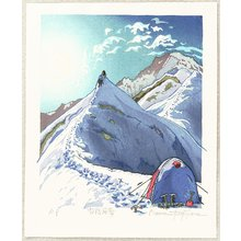 Morozumi Osamu: Climbing along the Snow Ridge - Japan - Artelino