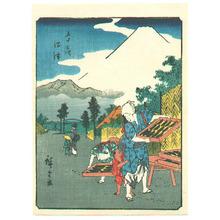 Utagawa Hiroshige: Tokaido Goju-san Tsugi (Jimbutsu) - Artelino