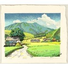 Morozumi Osamu: Coming Home - Japan - Artelino