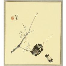Takeuchi Seiho: Plum and Charcoal - Artelino