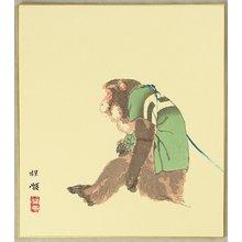 幸野楳嶺: Monkey - Artelino