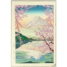Okada Koichi: Mt. Fuji and Lake Kawaguchi - Artelino