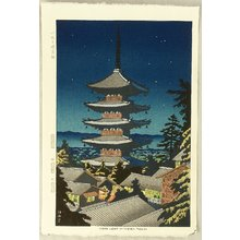 藤島武二: Moonlight at Yasaka Pagoda - Artelino