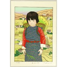 Okamoto Ryusei: Children of Asia - Spirit of the Green Valley - Artelino