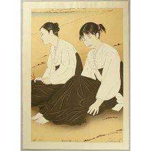 Okamoto Ryusei: First Love # 6 - Artelino