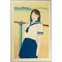 Okamoto Ryusei: First Love # 12 - After School - Artelino