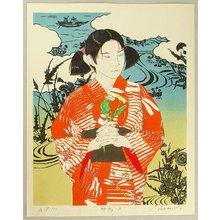 Okamoto Ryusei: First Love - 1-A - Artelino