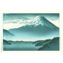 Tsuchiya Koitsu: Mt. Fuji (Aizuri-e) - Artelino